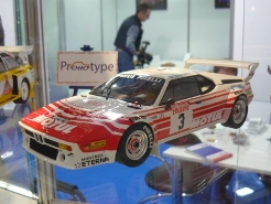 OttOmobile 1:18 BMW M1