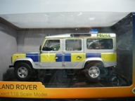 Universal Hobbies 1:18 Land Rover