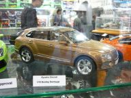 Bentley Bentayga 1:18 Kyosho