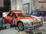 OttOmobile Ford RS 200