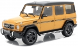 Mercedes-Benz  G63 AMG 2017 solarbeam yellow 1:18 iScale