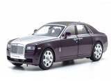 Rolls Royce Ghost SWB twilight purple/red interior 1:18 Kyosho