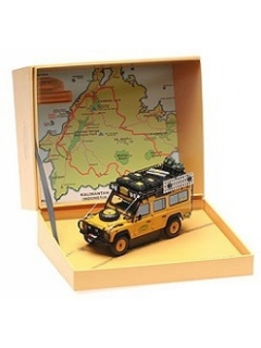 Land Rover Defender 110 Camel Trophy yellow 1:43 Almost Real