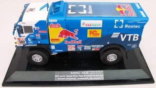 Kamaz 4326 #502 10th Rally Dakar 2018 1:43 DiP Models