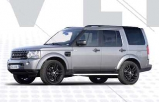Land Rover Discovery IV 2016 silver 1:18 Motorhelix