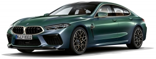 BMW M8 Coupe Limited Edition Diamant Aurora Green 1:12 BMW Collection